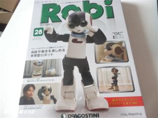 週刊ロビ28号01.png