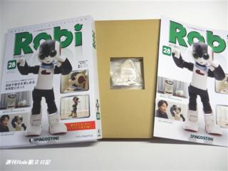 週刊ロビ28号02.png