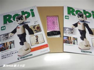 週刊ロビ48号02.png