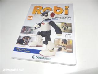 週刊ロビ54号画像01.png