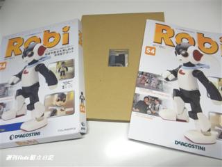 週刊ロビ54号画像02.png