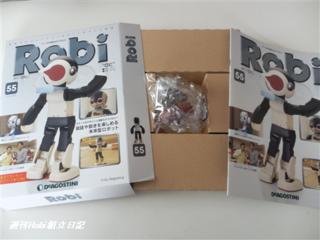 週刊ロビ55号画像02.png