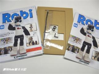週刊ロビ56号画像02.png