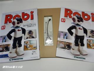 週刊ロビ57号画像02.png