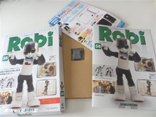 週刊ロビ58号画像02.png