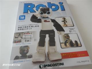 Robi16号01.png