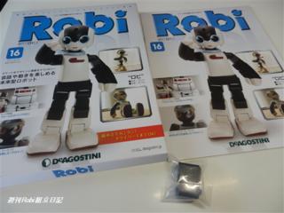 Robi16号02.png