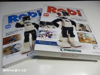 ロビ6号画像01.jpg