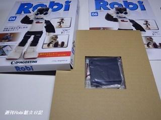 ロビ6号画像02.jpg