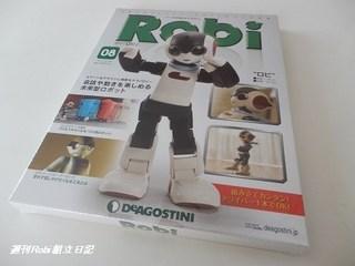 ロビ8号画像01.jpg