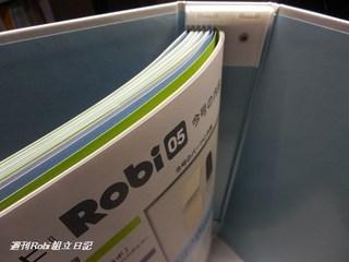 ロビのバインダー16.jpg