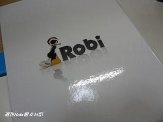 ロビのバインダー20.jpg