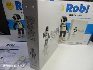ロビのバインダー21.jpg