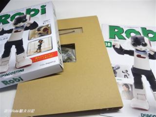 週刊ロビ18号02.png