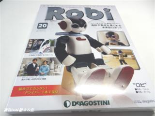 週刊ロビ20号01.png