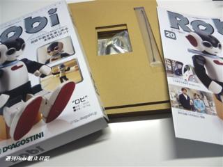 週刊ロビ20号02.png
