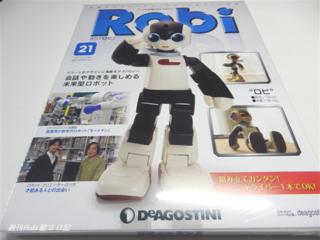 週刊ロビ21号01.png