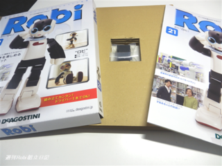 週刊ロビ21号02.png