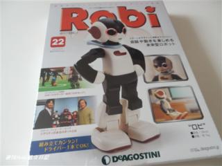 週刊ロビ22号01.png