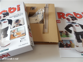 週刊ロビ22号02.png