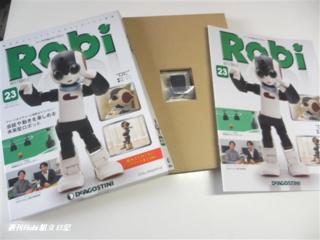 週刊ロビ23号02.png