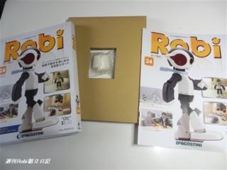 週刊ロビ24号02.png