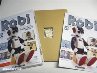 週刊ロビ25号02.png