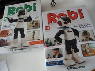 週刊ロビ2号3号.jpg