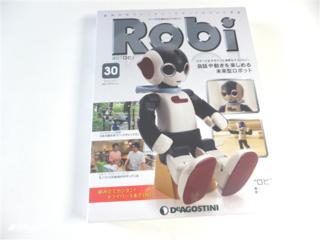 週刊ロビ30号01.png