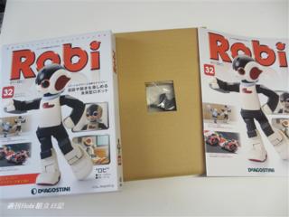 週刊ロビ32号02.png