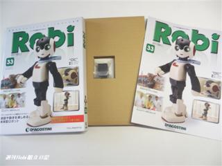 週刊ロビ33号02.png