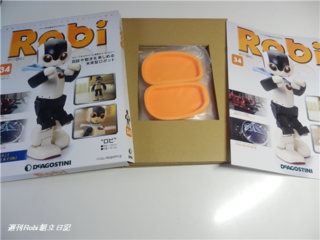 週刊ロビ34号02.png