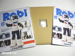 週刊ロビ36号02.png