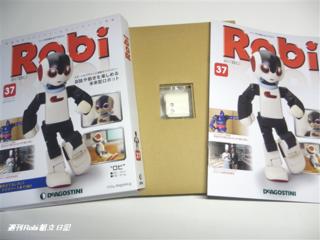 週刊ロビ37号02.png