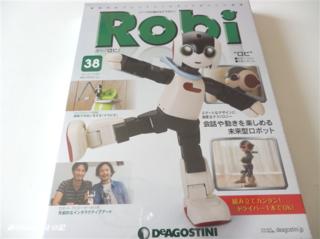 週刊ロビ38号01.png