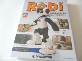 週刊ロビ39号01.png