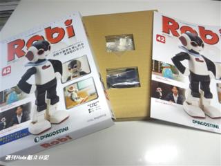 週刊ロビ42号02.png