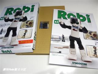 週刊ロビ43号02.png