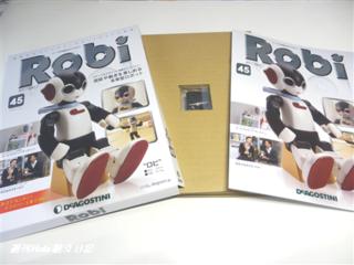 週刊ロビ45号02.png