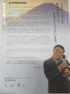 週刊ロビ45号32.png