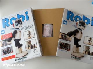 週刊ロビ46号02.png