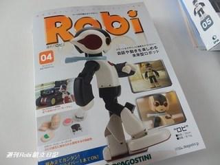 週刊ロビ4号01.jpg