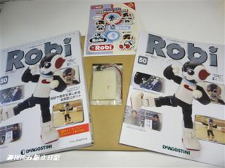 週刊ロビ50号02.png