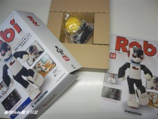 週刊ロビ52号画像02.png