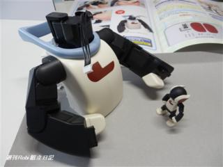 週刊ロビ58号画像29.png