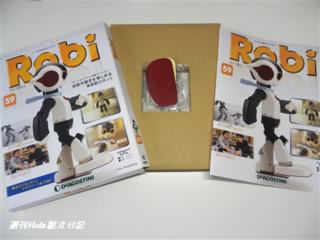 週刊ロビ59号02.png