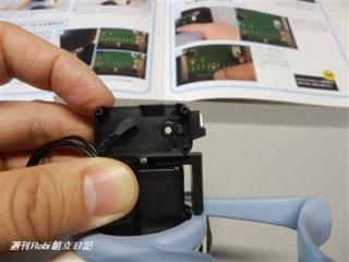週刊ロビ59号16.png