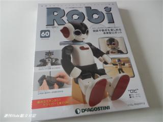週刊ロビ60号画像01.png