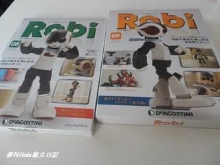 週刊ロビ8号9号画像.jpg
