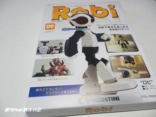 週刊ロビ9号組立画像02.jpg